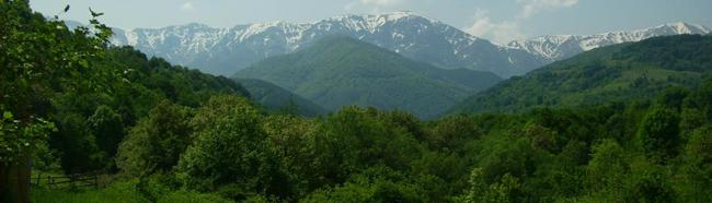 Панорама от Стара Планина